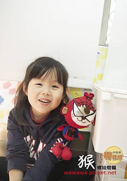 猴子猴年年燈籠提燈免縫襪娃娃襪子娃娃Emily慧淳子寬6