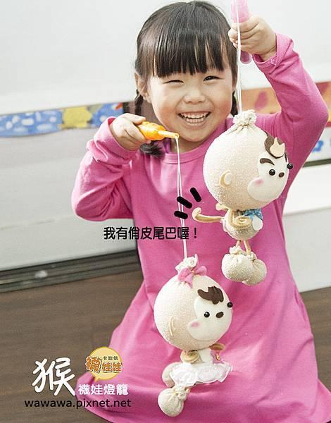 猴子猴年年燈籠提燈免縫襪娃娃襪子娃娃Emily慧淳子寬3