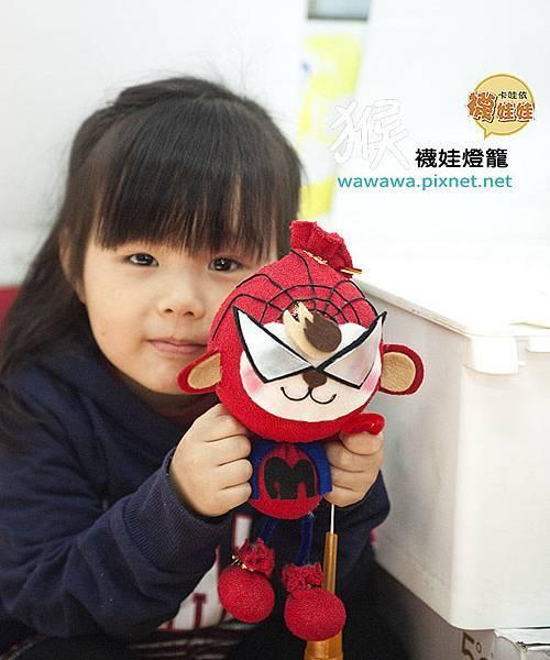 猴子猴年年燈籠提燈免縫襪娃娃襪子娃娃Emily慧淳子寬5