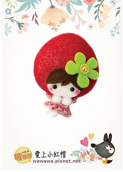 愛上小紅帽襪娃娃卡哇依襪娃娃wawawa襪子娃娃原創設計Emily子寬慧淳