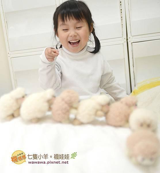 七隻小羊襪娃娃羊咩咩襪子娃娃Emily楊慧淳子寬diy材料包課程邀約.3