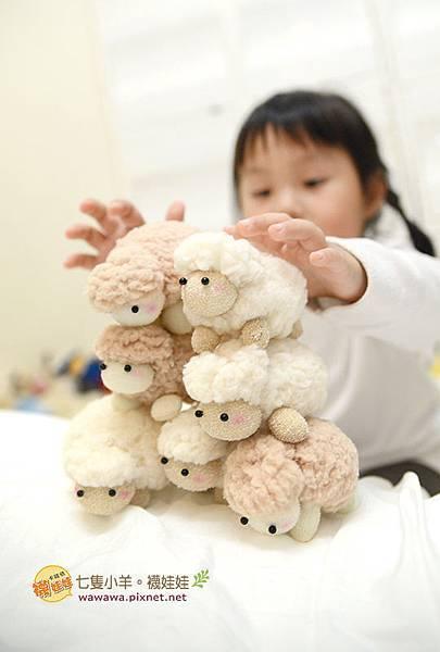 七隻小羊襪娃娃羊咩咩襪子娃娃Emily楊慧淳子寬diy材料包課程邀約.5