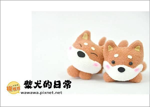 柴犬的日常襪娃娃賣萌賣無辜襪子娃娃原創設計SockDollしばいぬ、しばけんEmily慧淳子寬2