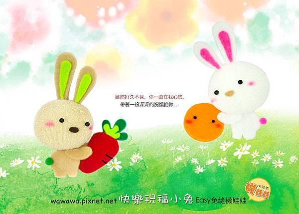 中秋節快樂祝福小兔襪娃娃diy材料包RGB.3.2