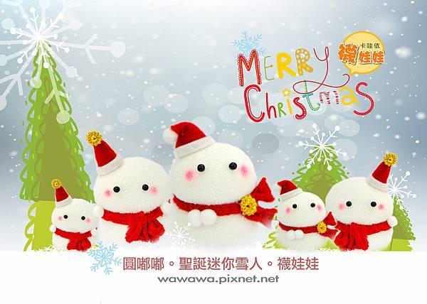 聖誕迷你雪人