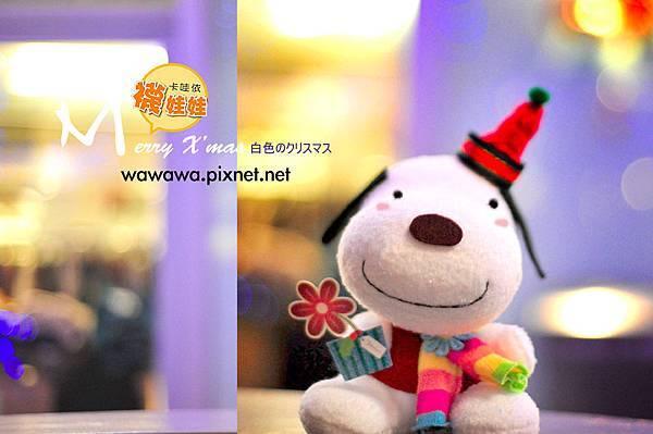 聖誕Happy狗襪娃娃聖誕節橫式.s