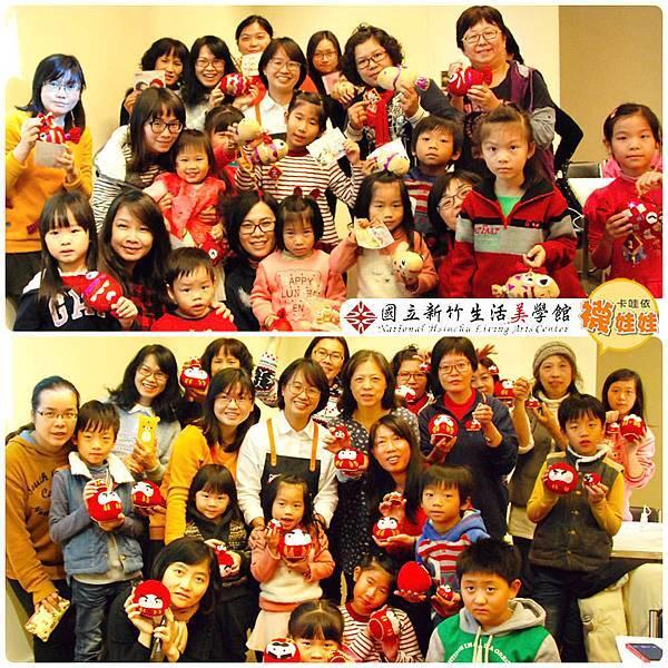 新竹生活美學館襪娃娃活動成果照片2