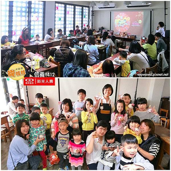 新光人壽4.4招財貓襪娃娃親子手作課程活動邀約成果分享-4