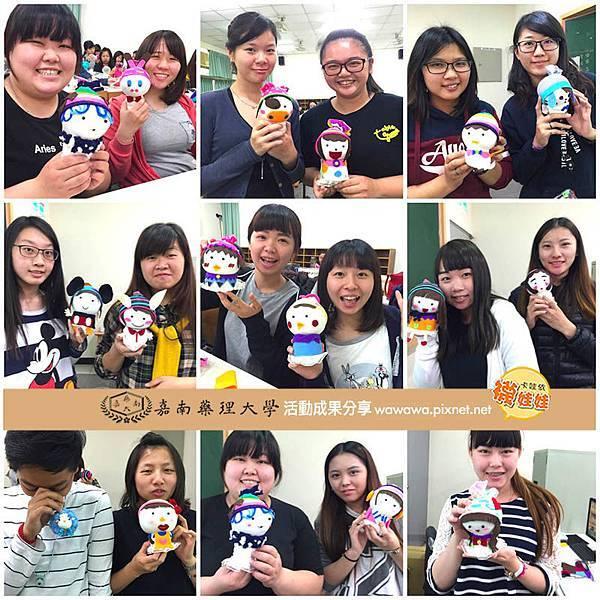嘉南藥理大學襪娃娃創業經驗分享及教作體驗