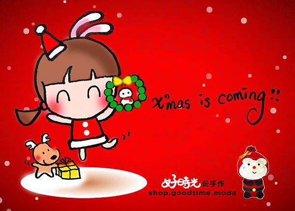 聖誕檔期預告好時光玩手作卡哇依襪娃娃