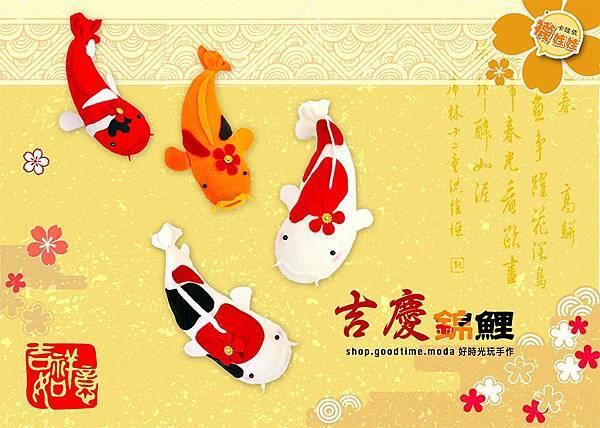 吉慶錦鋰免縫襪娃娃好時光玩手作襪子娃娃DIY材料包.s