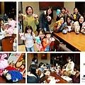 20180212新竹故事志工