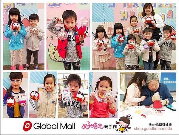 中和環球購物中心好時光玩手作活動邀約成果免縫襪娃娃卡哇依襪娃娃