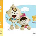 教學活動0323猴開心_好時光玩手作襪子娃娃DIY材料包