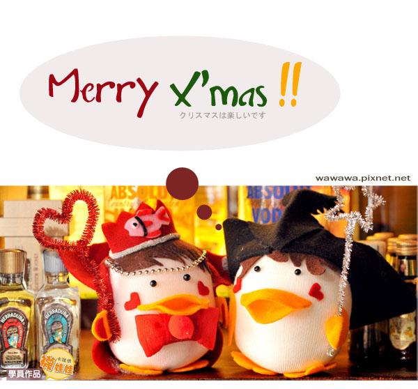 聖誕快樂s.jpg