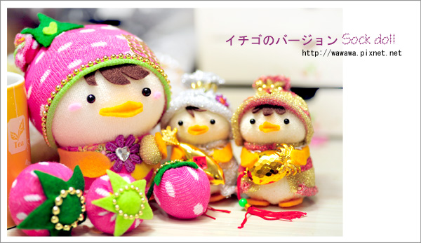 卡哇依襪娃娃草莓版帶路雞2s.jpg