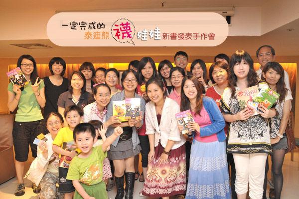 20110522_050.JPG