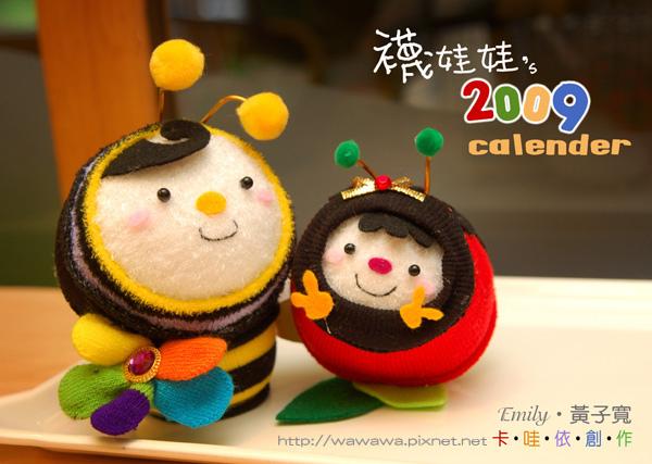 wawawa2009.jpg