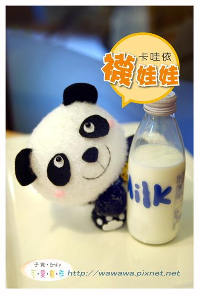 熊貓材料包.jpg