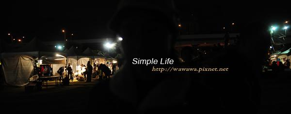 Simple life拷貝.jpg