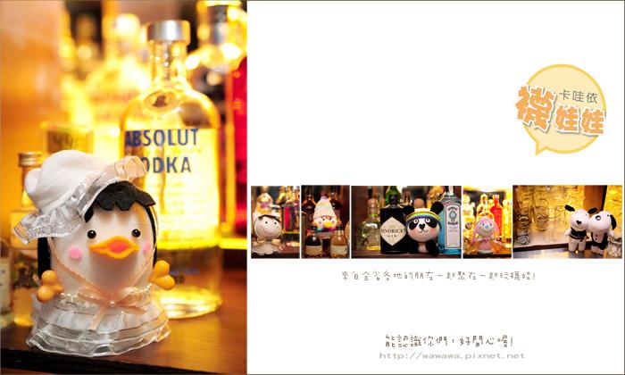 20090704成果拷貝.jpg