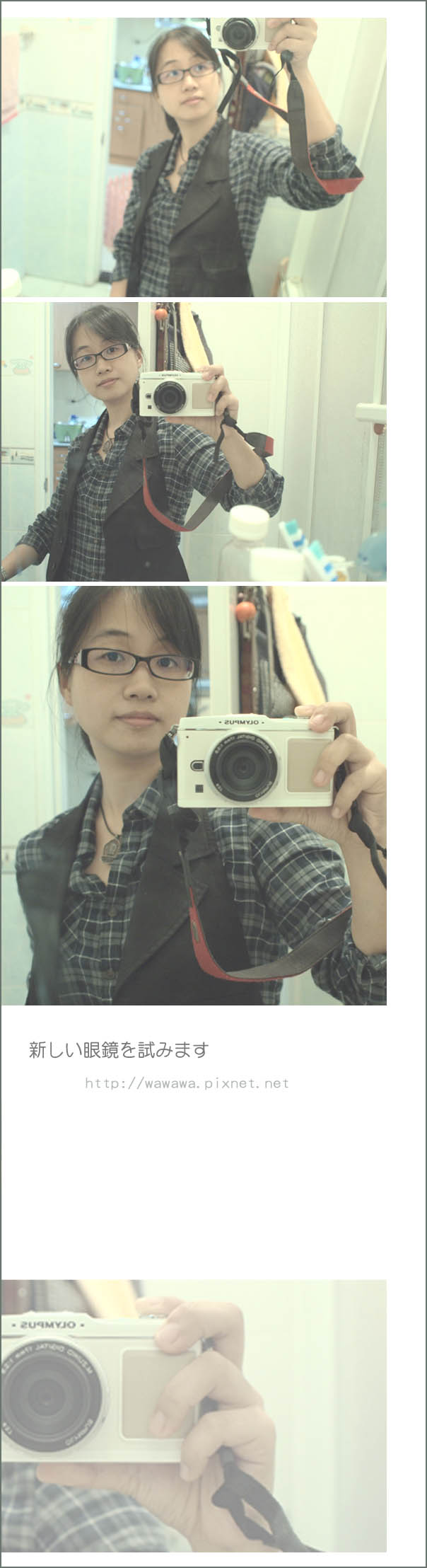 Emily新眼鏡2.jpg