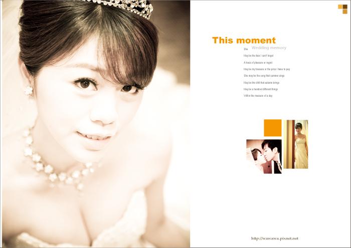 婚禮紀錄1s.jpg