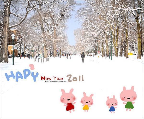 2011新年快樂手繪照片拷貝.jpg