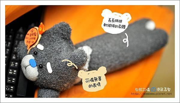 襪娃娃灰熊可憐滑鼠靠墊3s.jpg