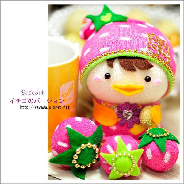卡哇依襪娃娃草莓版帶路雞s.jpg