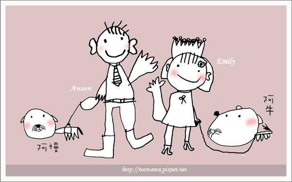 Family3s.jpg