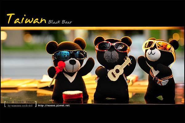 台灣黑熊襪娃娃1-1s.jpg
