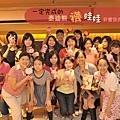 20110522_070.JPG