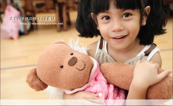 熊幸福s.jpg