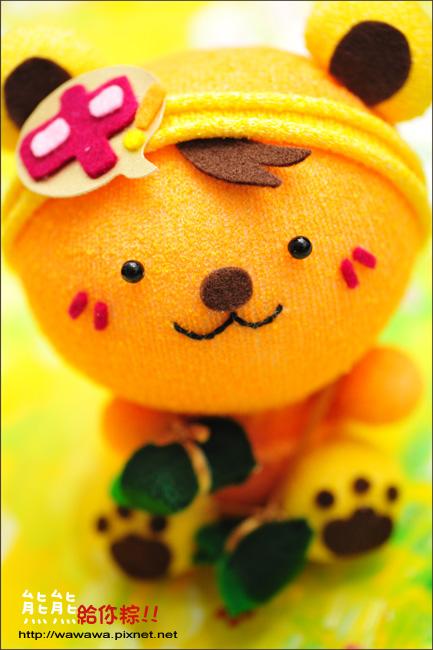 熊熊給你粽s.jpg