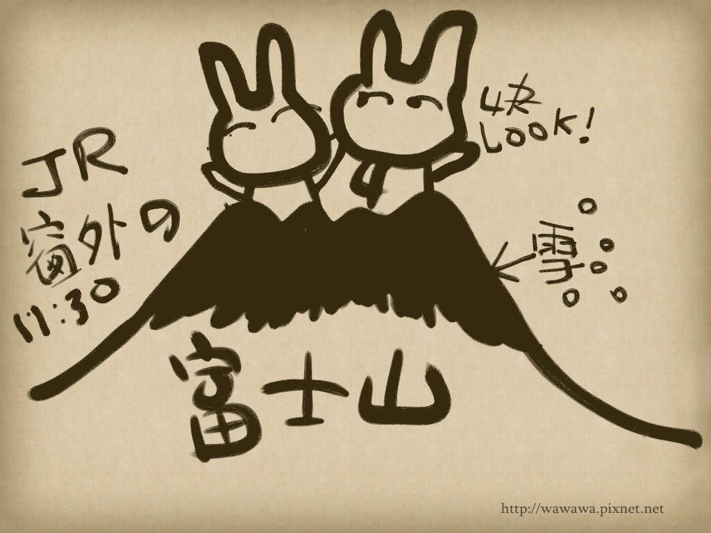 JR外的富士山s.jpg