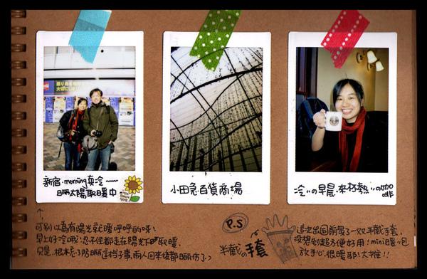 p8-1s.jpg