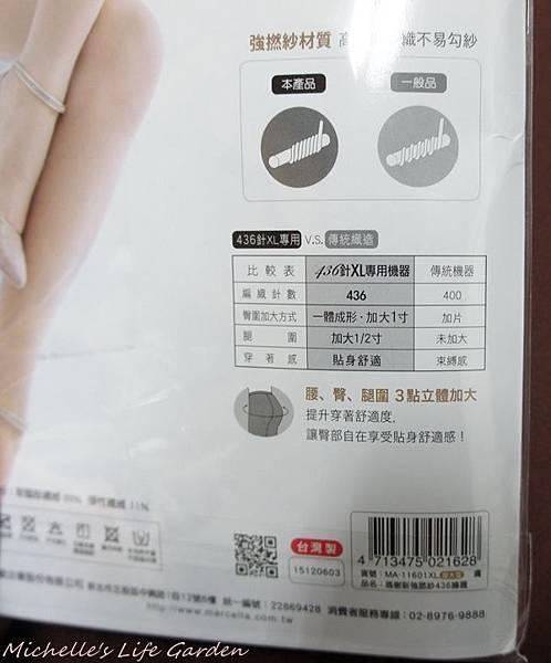 DSC05034.JPG