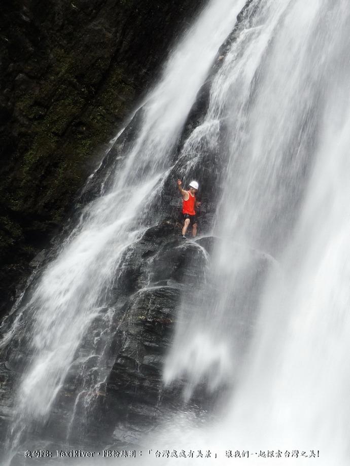 52 人物 澳花瀑布 跳水 大師兄 蜘蛛妹 我 重新攀爬3 成功攀上跳水台2