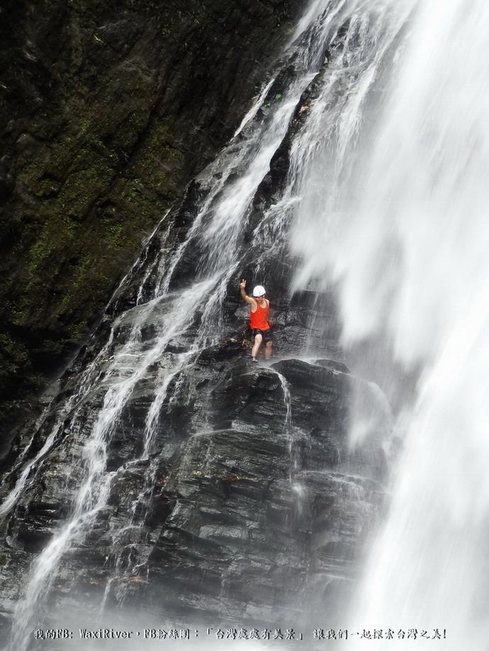 53 人物 澳花瀑布 跳水 大師兄 蜘蛛妹 我 重新攀爬3 成功攀上跳水台1