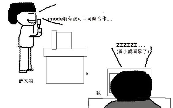 on class3.jpg
