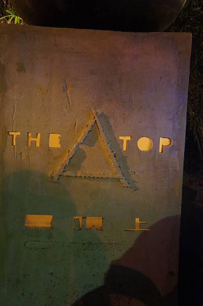 屋頂上招牌@THE TOP