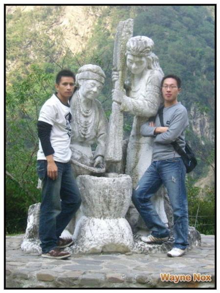 志明 & ME.jpg