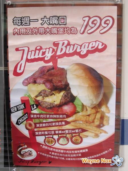 2008-12-28 Juicy Burger 補遺_001.jpg