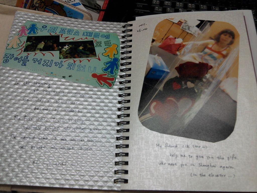 2011-08-03 17.56.37.jpg