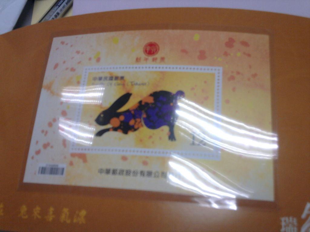 2011-08-03 18.01.13.jpg