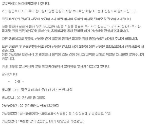 notice2.jpg