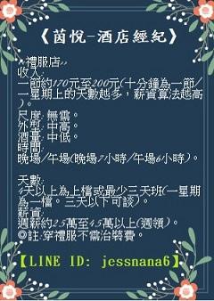 茵悅-禮服店-小圖.jpg