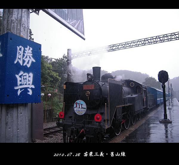 1-DSCN9326