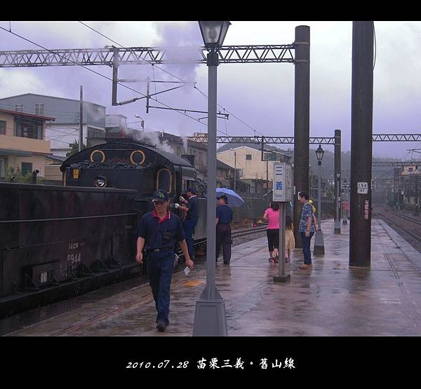 7-DSCN9177